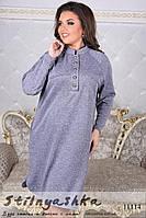 Ангоровое теплое платье для полных серое