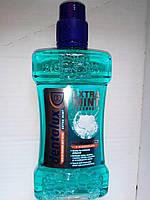 Ополаскиватель для полости рта Экстра Свежесть Dentalux Extra Mint  500 мл