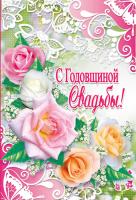 Открытка ЭТЮД К-1217