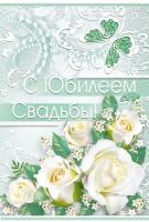 Открытка ЭТЮД К-859