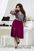 Шикарное платье расклешонное     (размеры 50-58 )0044-43