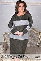 Ангоровое теплое платье для полных хаки