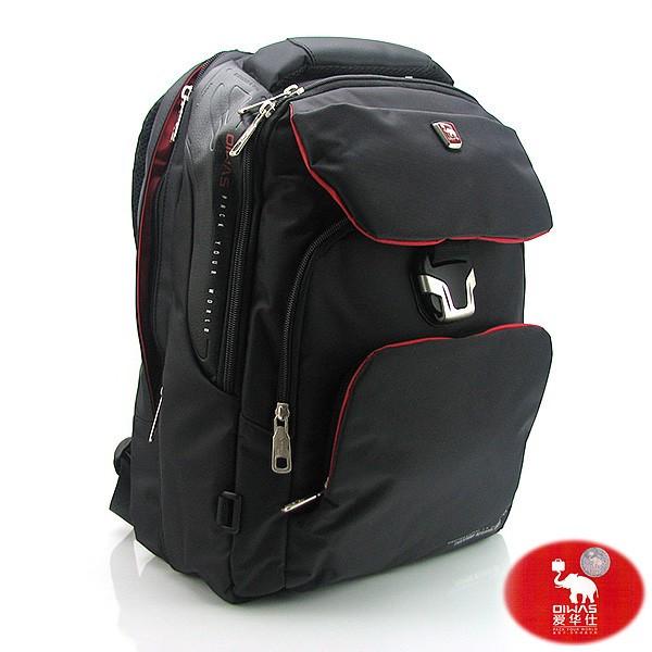 Рюкзак текстильный серый OIWAS