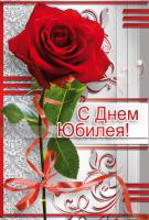 Открытка ЭТЮД  К-1194