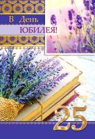 Открытка ЭТЮД  К-1381