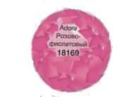 Губная помада Color Trend Avon, цвет Adore, Розово-фиолетовый,дизайн к Дню Святого Валентин, Эйвон Колор Тренд