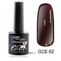 Гель-лак«Кошачий глаз» GCE-052