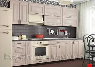 Кухня модульная Amore Classic беж 2800 мм MDF крашенный мат