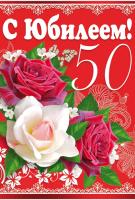 Открытка ЭТЮД  К-1245