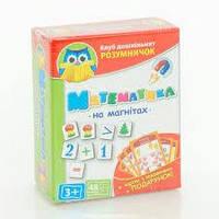 """Розумничок. Гра на магнітах """"Математика"""" VT 1502-18 /укр/ (20) """"Vladi Toys"""" [Коробка ]"""