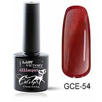 Гель-лак«Кошачий глаз» GCE-054