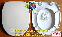 Сиденье для унитаза NOVA KING (2020)