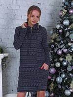 Платье домашнее ТМ Роксана, 615 коллекция Скандинавия Зима 2017-2018