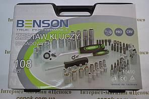 Набір ключів 108 шт Benson