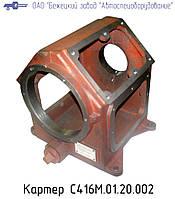 Картер компрессора 4ВУ1-5\9