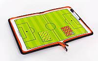 Доска тактическая футбольная 4610: 42x28,5см, планшет на молнии + фишки + маркер
