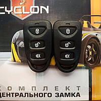 Центральные замки с пультом Cyclon RD-31 + Cyclon DLS-5