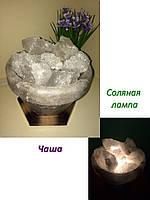 Соляная лампа Чаша 3-4кг