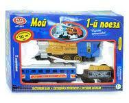 """Железная дорога 0611 """"Мой 1-й поезд"""" (24) подсветка, звук, на батарейке, в коробке"""