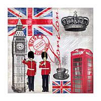 "Декупажная салфетка ""London"", 33*33 см, 18 г/м2, Ambiente, 13308935"