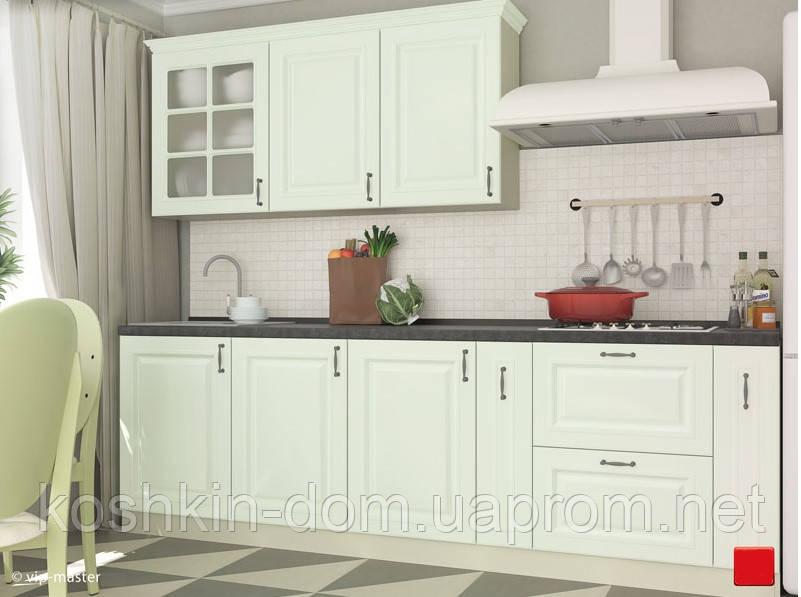 Кухня модульная Amore Classic фисташка 2500 мм MDF крашенный мат