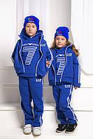 Детский теплый спортивный костюм тройка №88-82
