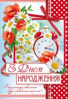 Открытка ЭТЮД  К-819у