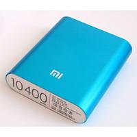 Power Bank Xiaomi 10400mah портативная зарядка replika