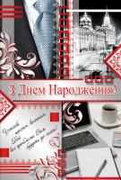 Открытка ЭТЮД  К-821у