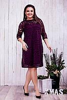 Прямое нарядное женское платье с гипюром