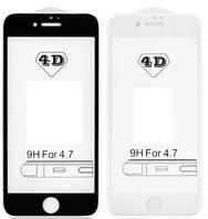 Защитное стекло 4D для iPhone 6 6s