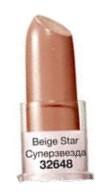 Губная помада Color Trend Avon, цвет Beige Star, Суперзвезда, Эйвон Колор Тренд, 32648