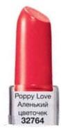 Губна помада Avon Color Trend, колір Poppy Love, Червоненька квіточка, Ейвон Колор Тренд, 32764