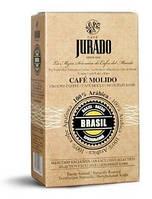 Кофе Jurado Бразилия молотый 250 г