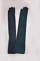Длинные перчатки женские, стильные, замшевые, утеплённые на плюшке