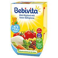 Bebivita Duo Mini-Rigatoni mit Sauce Bolognese - Мини-Ригатони с соусом болоньезе, с 12 месяца, 500 г, 2x250 g