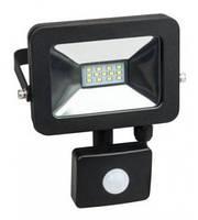 Прожектор светодиодный 20W 1280lm с датчиком движения Luxel холодный белый