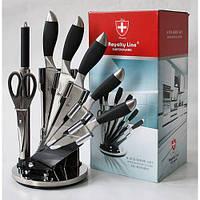 Набор кухонных ножей Royalty Line RL-KSS800. Хорошее качество. Практичный и удобный набор. Код: КДН2480