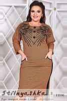 Стильное платье для полных Мелиса какао