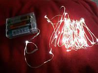 Гирлянда светодиодная на батарейках(5 м)