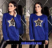 Женский свитер STAR ( Звезда ) с паетками   цвет Синий