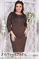Стильное платье для полных Мелиса коричневое