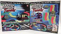 Гоночный трек Magiс Tracks 220, Мэджик Трек 220, гибкая светящаяся гоночная трасса для детей и всей семьи.