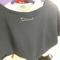 Болеро Heach dolls