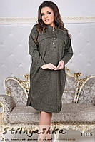 Ангоровое теплое платье для полных оливка