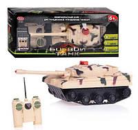 Радиоуправляемая игрушка Боевой танк 9671 Play Smart