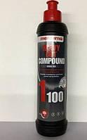 Полировальная паста Menzerna HCC1100 (Heavy Cut Compound 1100), 250 мл