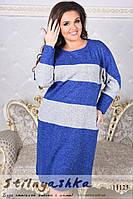Ангоровое теплое платье для полных индиго