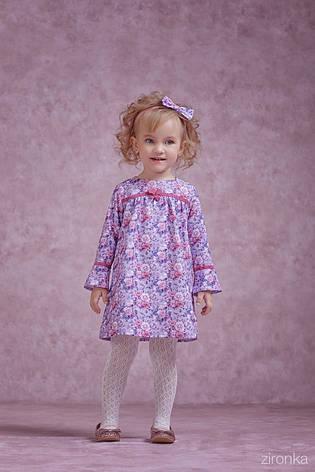 Плаття Зіронька 4056-2  продажа ba09e532f4586