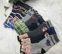 Носочки детские Махра на мальчика 3-7 лет